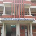 Dhawalagiri Polytechnic Institute