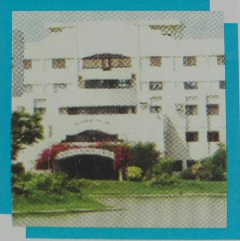 Jahurul Islam<br>Medical College
