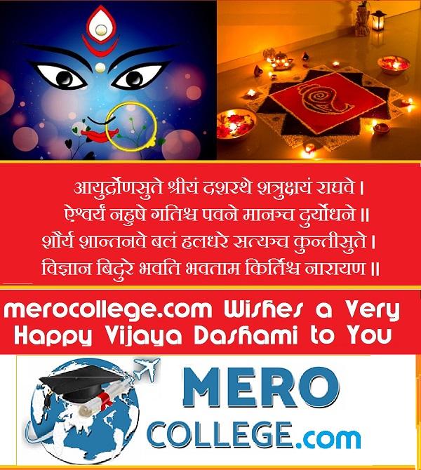 Vijaya Dashami Greetings