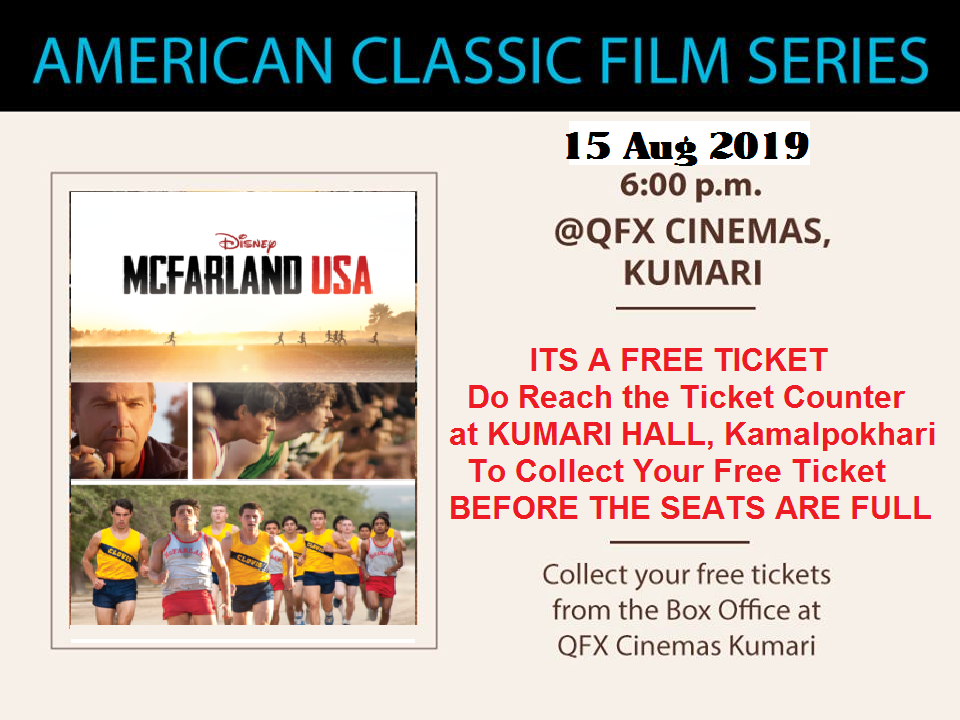 American Classic Film Series - McFARLAND, USA