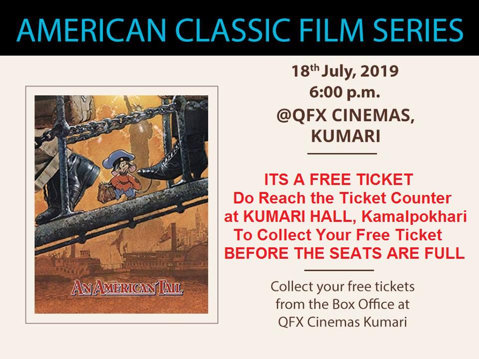 Kumari Hall American Embassy Movie
