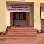 Kaasthamandap A Level Academy